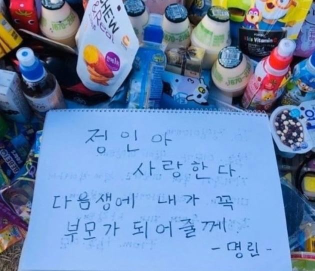 /사진=김사랑 인스타그램