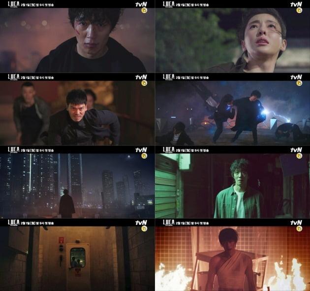 사진=tvN '루카 : 더 비기닝 3차 티저 영상 캡처