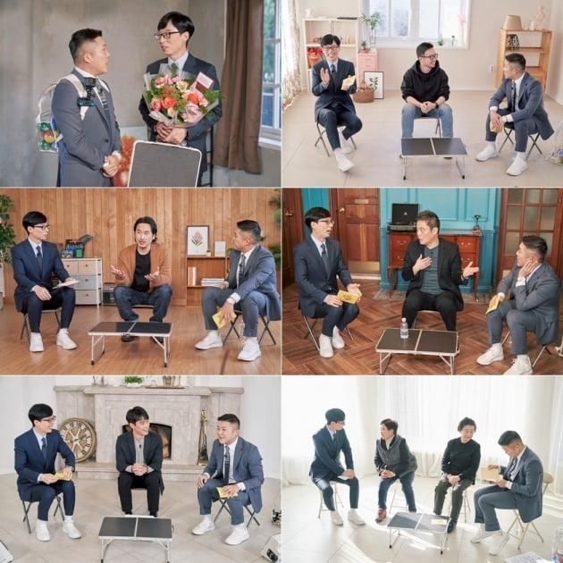 '유 퀴즈 온 더 블럭' 88회는 '담다' 특집으로 방송된다. / 사진제공=tvN
