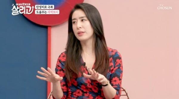 사진=TV조선 '아내의 맛 외전 살리고' 방송 화면.