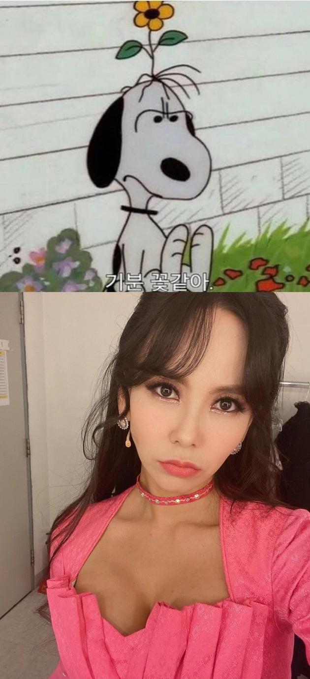 사진=김지우 인스타그램 캡처