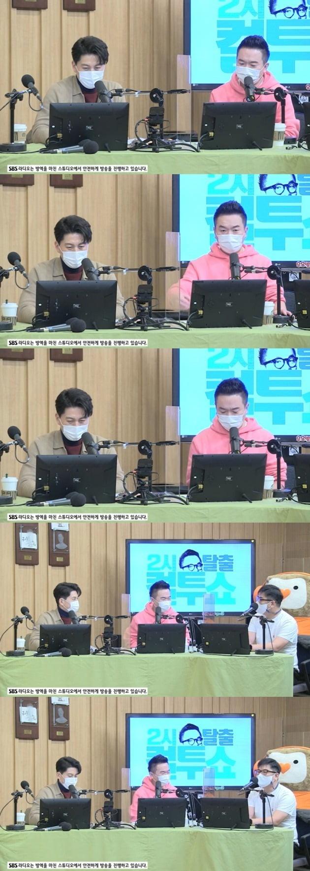 배우 류수영이 '컬투쇼' 스페셜DJ로 함께했다. / 사진=SBS라디오 '컬투쇼' 보는 라디오 캡처