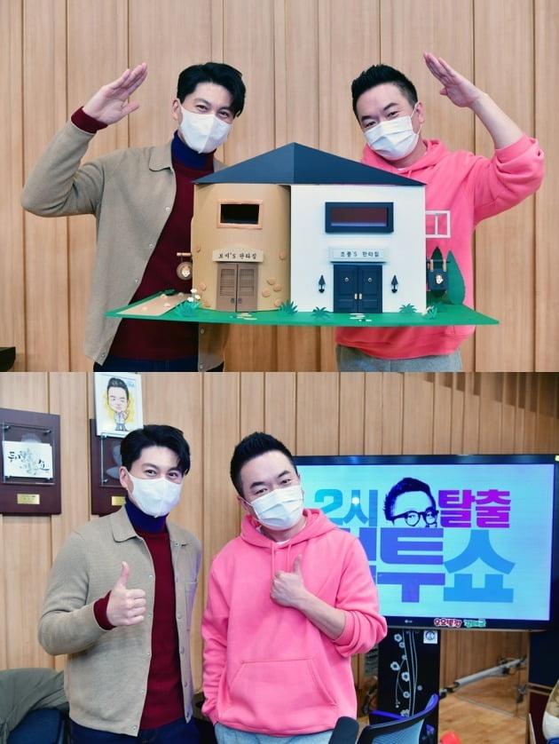 배우 류수영이 '컬투쇼' 스페셜DJ로 함께했다. / 사진제공=SBS