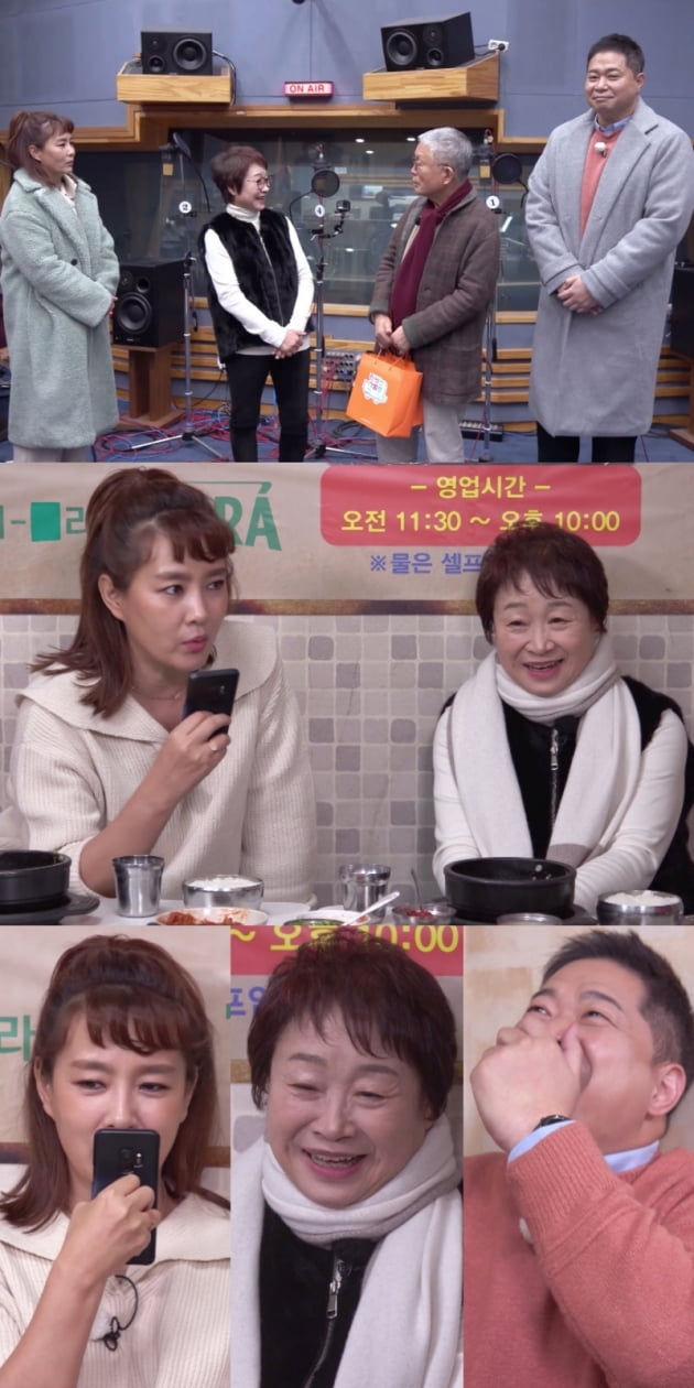 최수민과 아들 차태현 /사진='TV는 사랑을 싣고'