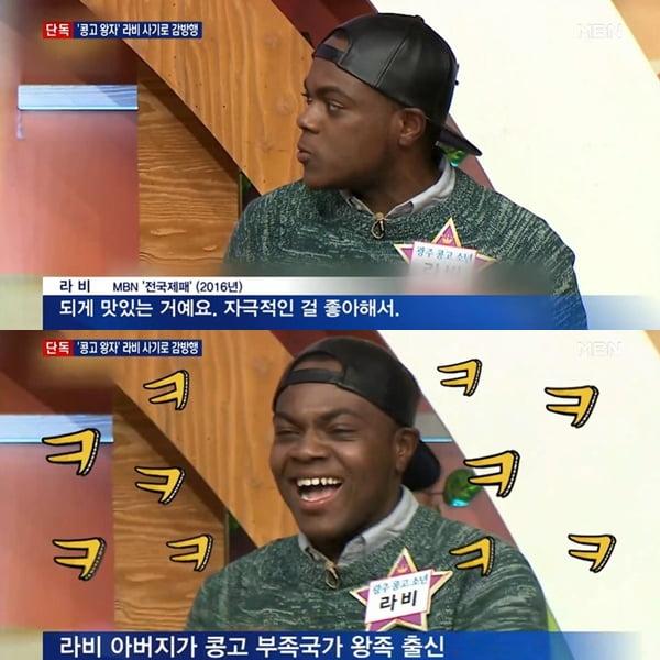 라비/사진=MBN 뉴스 캡처