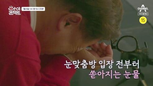 최홍림/사진=채널A '아이콘택트' 영상 캡처