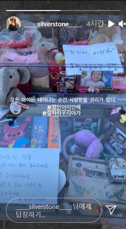 /사진=박은석 인스타그램 캡처