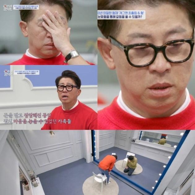 '아이콘택트' 최홍림./사진제공=채널A
