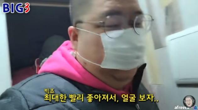 /사진 = 유튜브 채널 엄상용