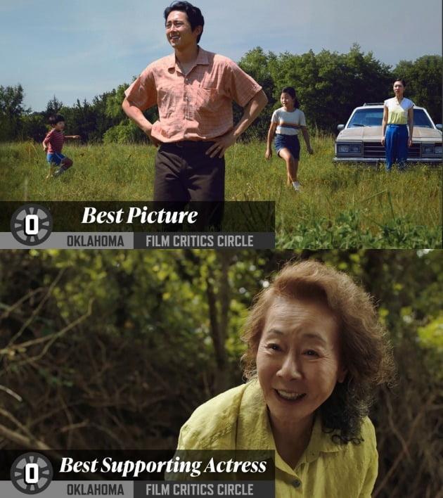 영화 '미나리'가 오클라호마 비평가협회 작품상, 여우조연상을 수상했다. / 사진제공=오클라호마 비평가협회