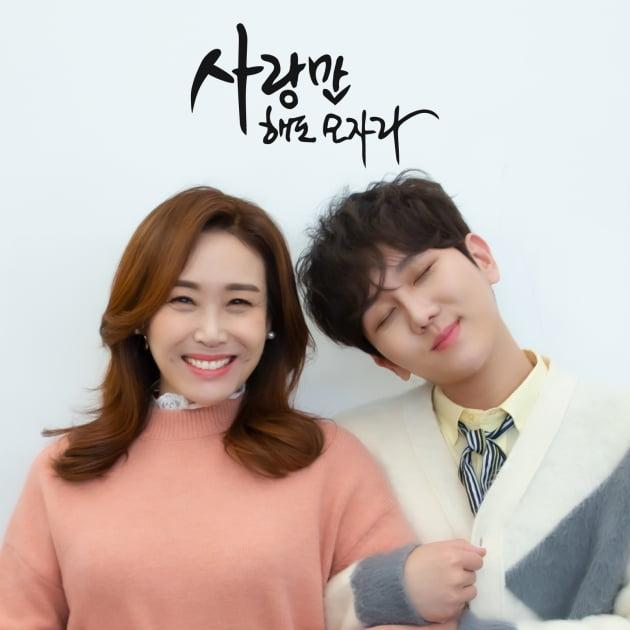 가수 주현미(왼쪽)과 김수찬 /사진 = 뮤직케이 제공