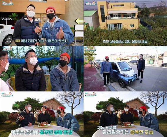 /사진=유튜브 영상 '배달의 영광' 캡처
