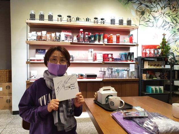 김호중의 싸인과 응원문구가 담긴 CD를 들고 있는 오경숙씨/ 사진 =법무법인 대륙 아주