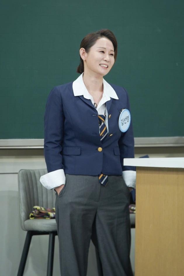 '아는 형님'에 출연한 김선영. / 사진제공=JTBC