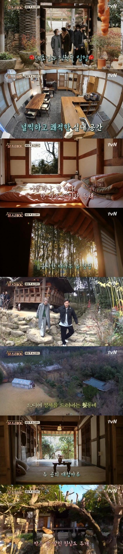 '윤스테이' 촬영지 쌍산재가 관심을 받고 있다. / 사진=tvN 방송 캡처