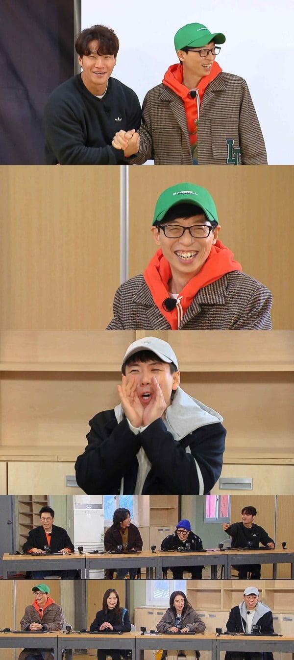 '런닝맨' 멤버들이 직접 '런닝맨' 홈페이지를 직접 꾸민다. / 사진제공=SBS