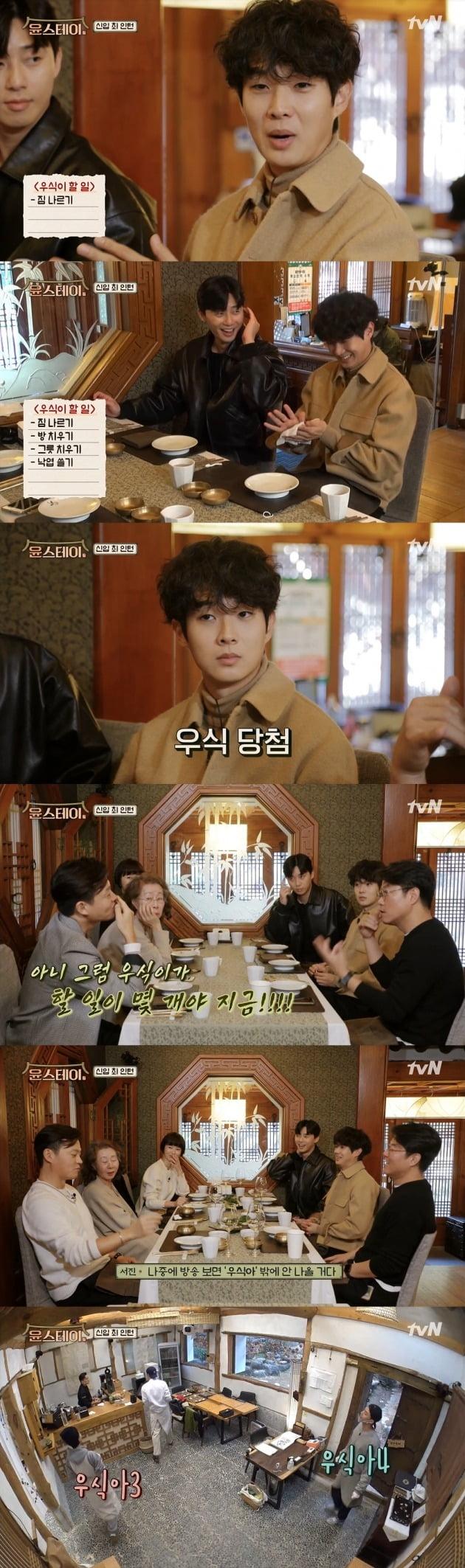'윤스테이'에서 최우식의 활약이 돋보였다. / 사진=tvN 방송 캡처