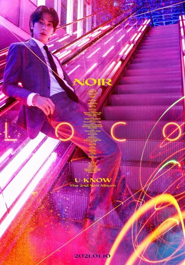 유노윤호의 두 번째 미니앨범 'NOIR' 수록곡 'Loco' 필름 포스터 / 사진제공=SM엔터테인먼트