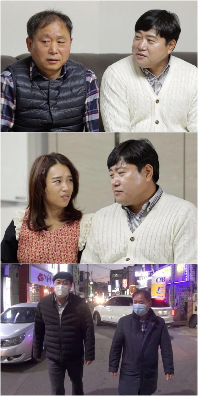 '살림하는 남자들2' / 사진 = KBS 제공