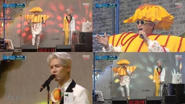 '백파더' / 사진 = MBC 영상 캡처