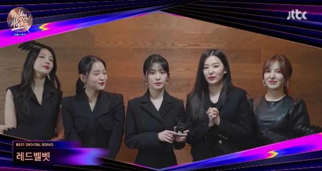 아이유, '골든디스크' 음원 대상…BTS 슈가 반가운 복귀 [종합]