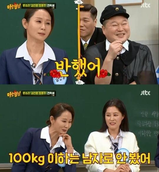 사진= JTBC '아는 형님' 방송 화면.