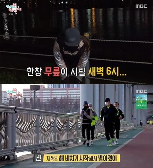 사진=MBC '전참시' 방송 화면.