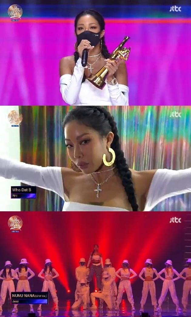 사진=JTBC '2021 골든디스크' 방송 화면.