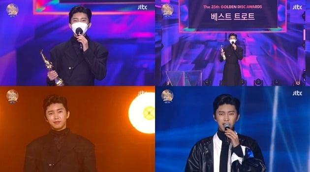 사진=JTBC '골든디스크' 방송 화면.
