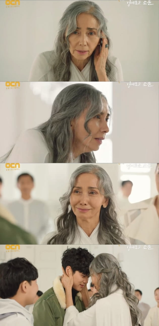'경이로운 소문' / 사진 = OCN 영상 캡처