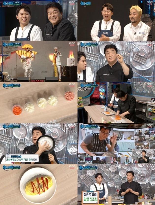 사진=MBC '백파더' 방송 화면.