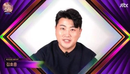 /사진 = JTBC '골든디스크 어워즈' 방송화면