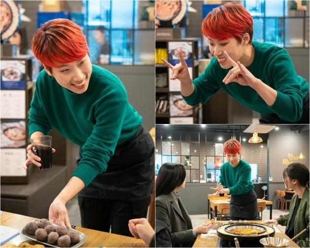 '낮과 밤' 재재./사진제공=tvN