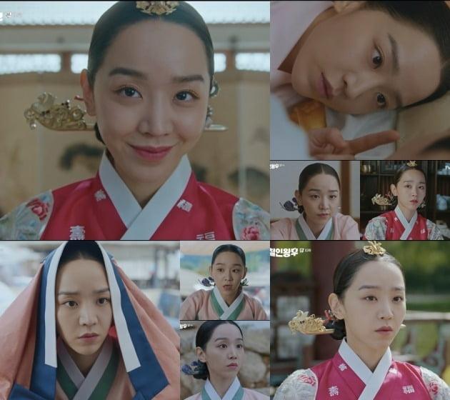 '철인왕후' 신혜선의 탁월한 완급 조절 연기가 호평을 얻고 있다. / 사진=tvN '철인왕후' 캡처