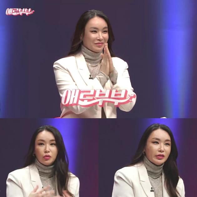 '애로부부' 스페셜 MC 배윤정/ 사진=채널A 제공