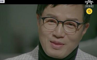 """'아이콘택트' 조영구, 충격 고백 """"13년 동안 거짓말 해왔다"""""""
