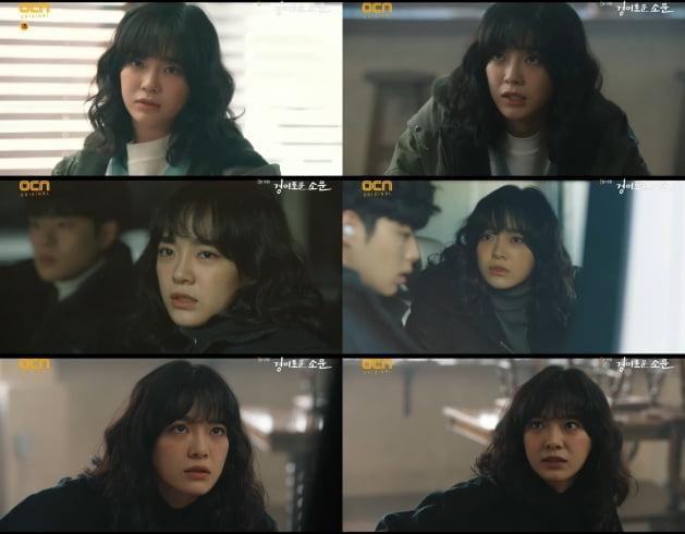'경이로운 소문' 김세정, 액션만 잘하는 줄 알았더니 '브레인' 역할 톡톡