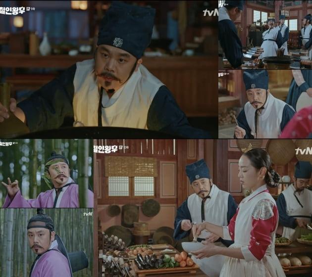 '철인왕후' 김인권 /사진=tvN 방송화면 캡처