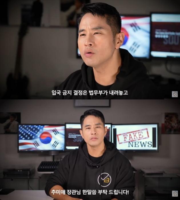 유승준 /사진=유튜브 화면 캡처