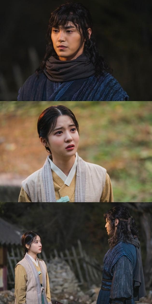 '암행어사' / 사진 = 아이윌 미디어 제공