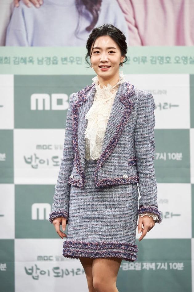 배우 정우연./사진제공=MBC