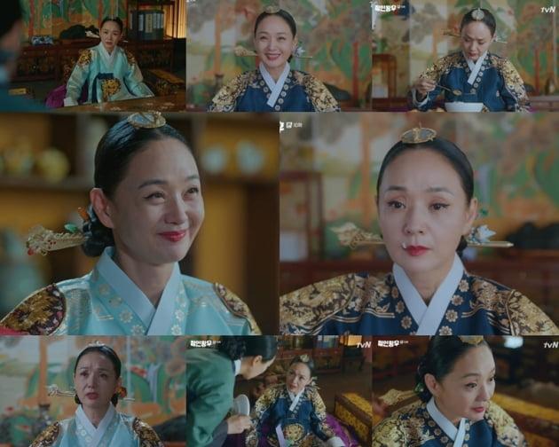 '철인왕후' / 사진 = tvN 영상 캡처
