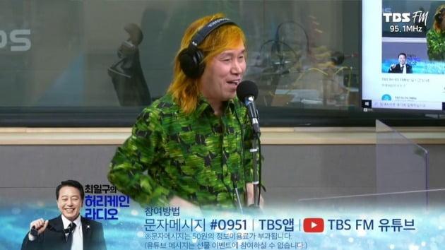 '허리케인 라디오' 출연한 가수 이박사/ 사진=TBS 제공