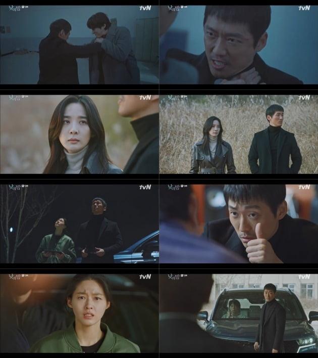 사진=tvN '낮과 밤' 방송 캡처