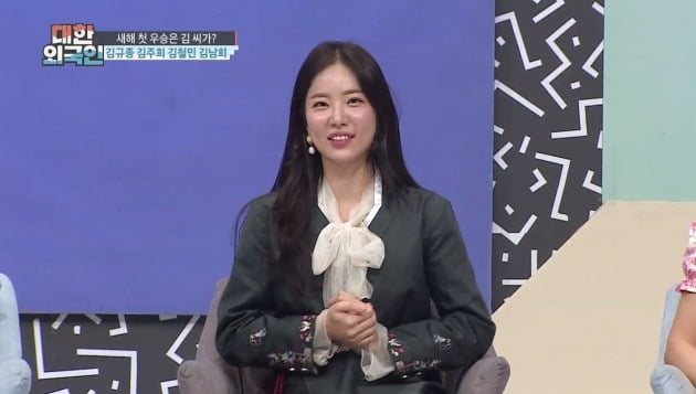 '대한외국인' 김남희./사진제공=MBC에브리원