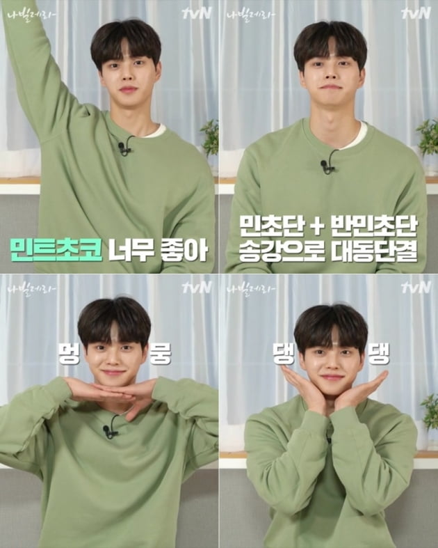 /사진=tvN  '나빌레라' 제공