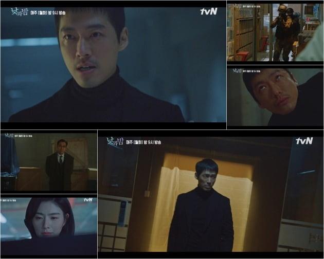 '낮과 밤' 예고 영상./사진제공=tvN