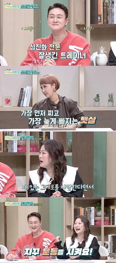 김원효-심진화가 '가족의 재탄생'에 출연한다. / 사진제공=tvN