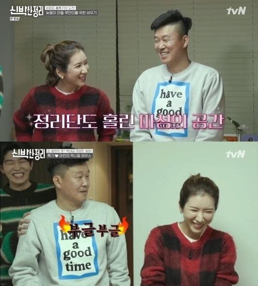 '신박한 정리' 홍록기, 김아린 /사진=tvN 방송화면 캡처