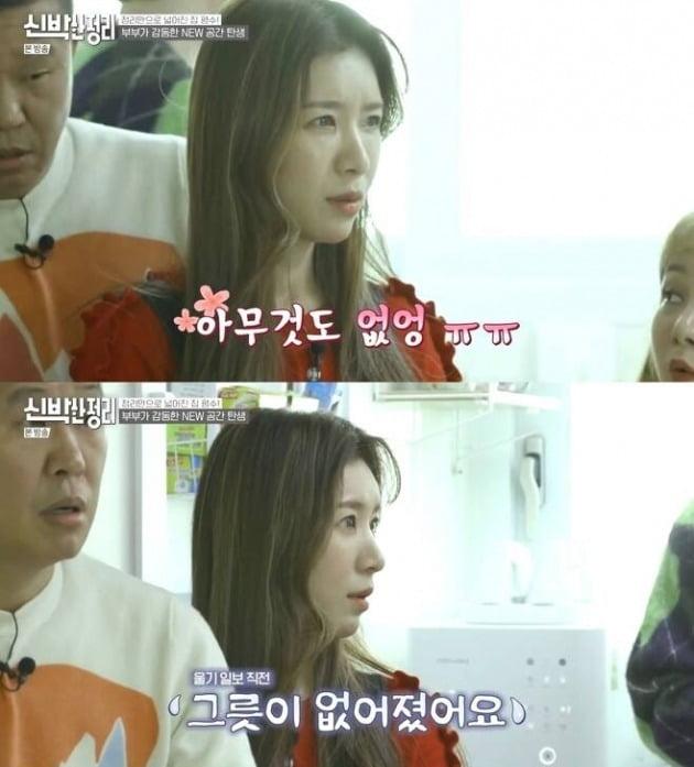 사진=tvN '신박한 정리' 방송 화면.